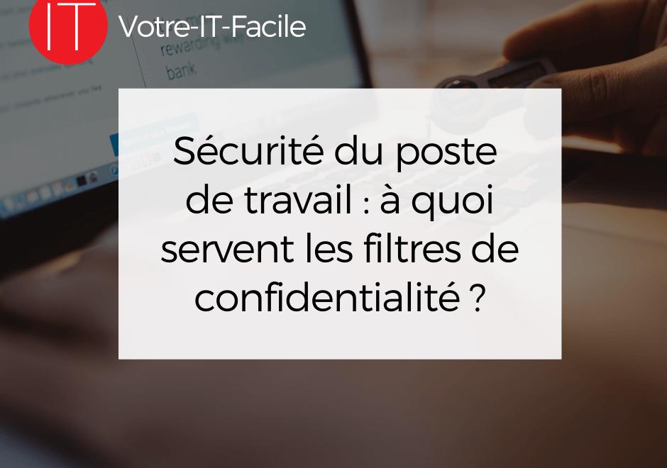 filtres de confidentialité